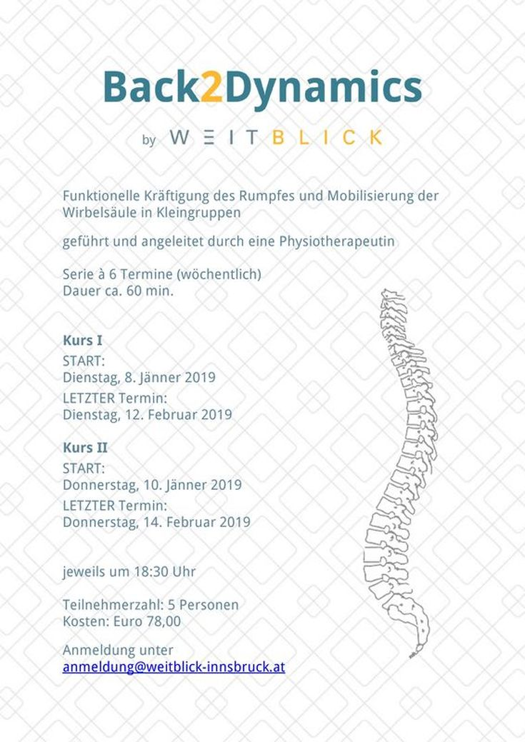 back-to-dynamics-wirbelsäule-gymnastik-fitness-training-weitblick-praxis-fuer-physiotherapie-osteopathie-massage-in-innsbruck